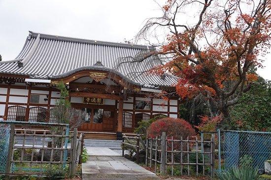 Koriyama, Japan: 円通寺