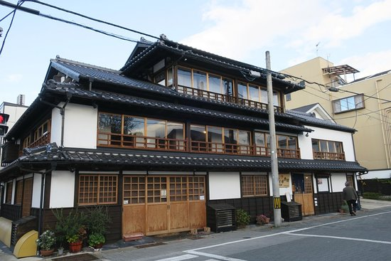 Shiogama Machikado Museum