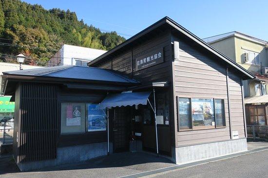 Kusumachi Sight Seeing Information Center