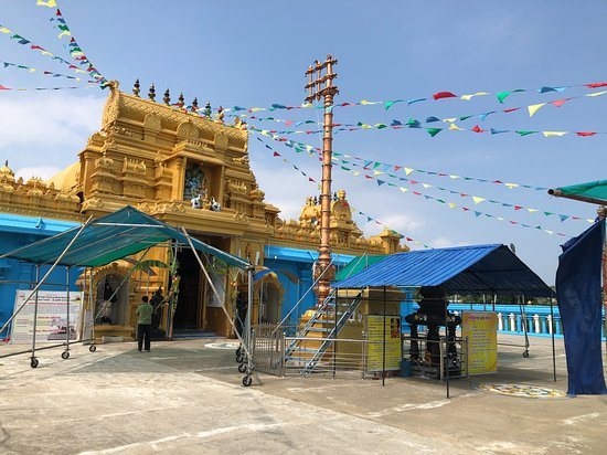 Sri Lakshmi Narayana Perumal Kovil