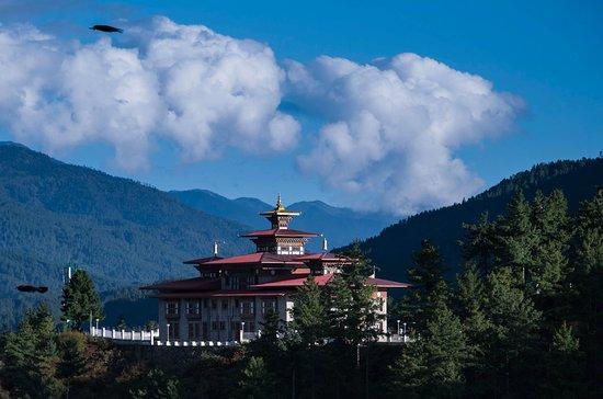 Paro District, بوتان: District Court