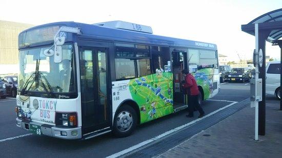Tokushima City Transportation Bureau City Bus