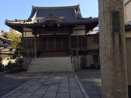 Shoshun-ji Temple