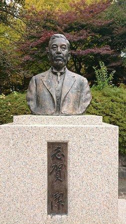 Statue of Kiyoshi Shiga