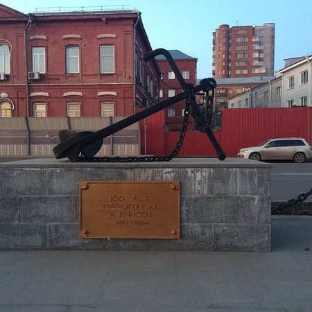 Memorial Sign 100th anniversary of navigation on the Yenisei River