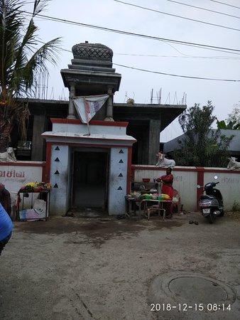 Neelakantheswarar Temple