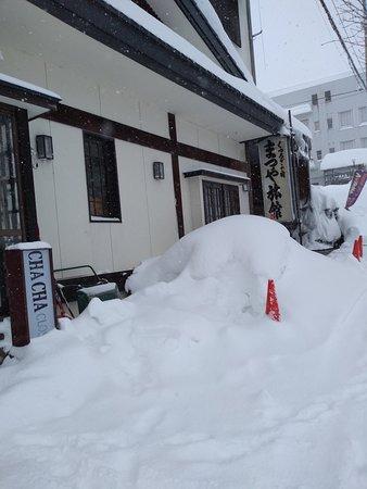 赤倉温泉スキー場の近く