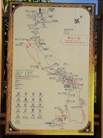宾川县照片