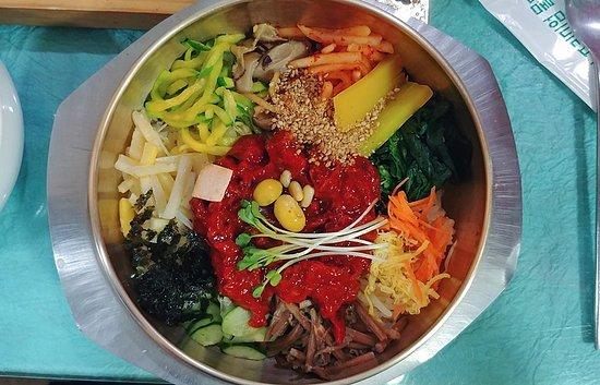 Gajok Hoegwan: 육회비빔밥...