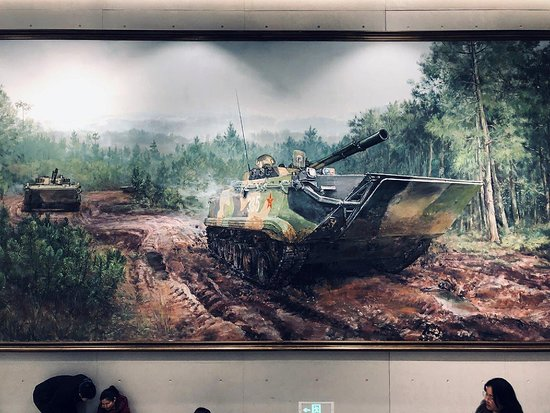 Military Museum of Chinese People's Revolution 사진