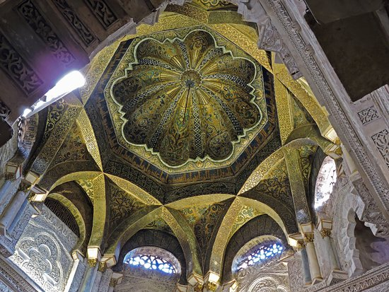 Dome above the Mezquita's Mihrab. (AlpinerHut)