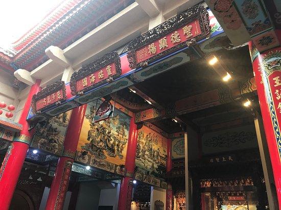 Huwei Tianhou Temple