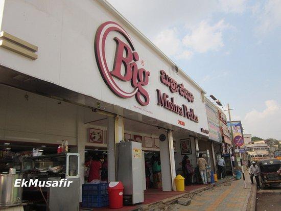 Big Mishra: Snacks and Farsans.