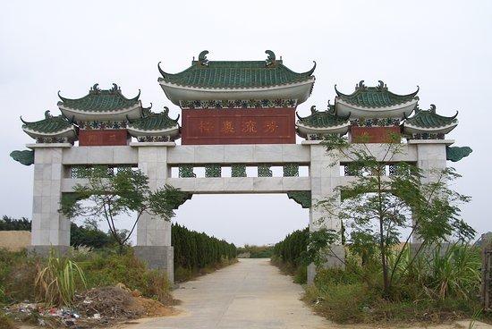 Chenghai King Zheng's Mausoleum