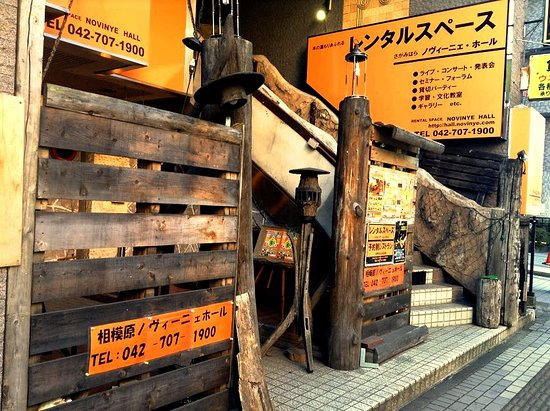 Novinye: 丸太づくりのログハウス風のお店です♪ African style wood entrace and interior!