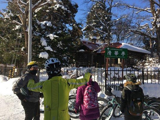 Sapporo Sightseeing Adventure