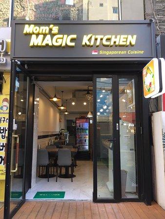 Mom's Magic Kitchen, Seoul - 15