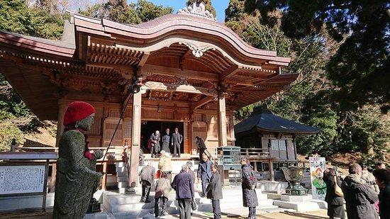 Misaki-cho, Japan: .