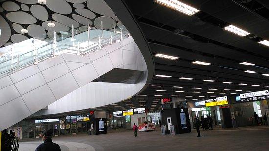 高雄火车站旅游服务中心