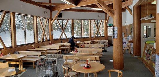Koshi Kogen Ski Area