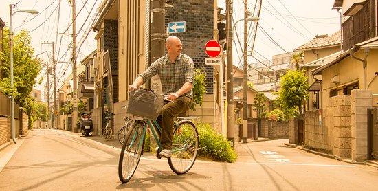DIG Tokyo Tours