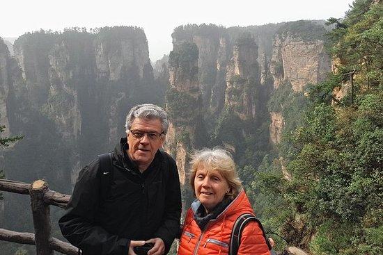 張家界(ウルムイン)国立森林公園の全日ツアー