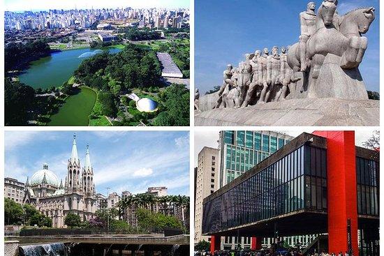圣保罗城市之旅4小时总结