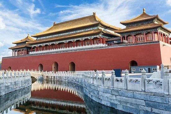 Biglietti Beijing Forbidden City