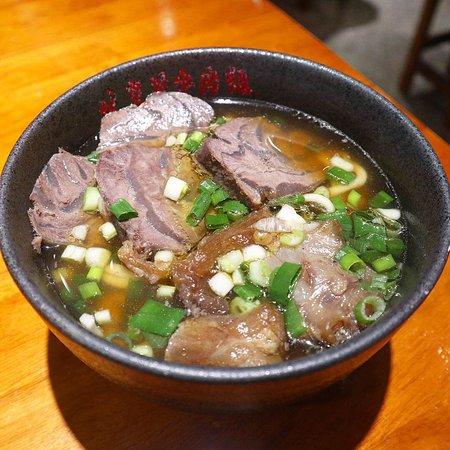 「林東芳牛肉麵」的圖片搜尋結果