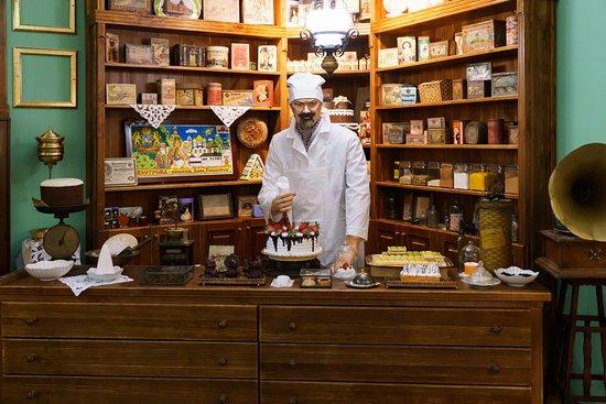 Sweets Museum Russkiye Slasti