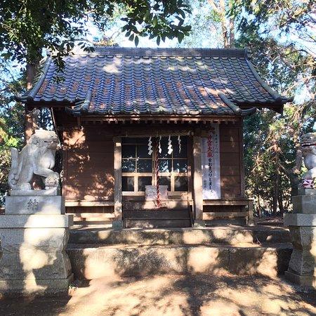 Sengen Tomb