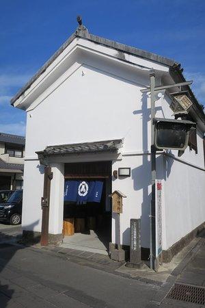 Usuki Foto