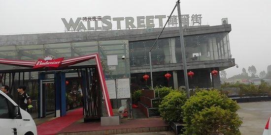 Leizhou, Chiny: Wall Street club . Ночной клуб   И  ktv