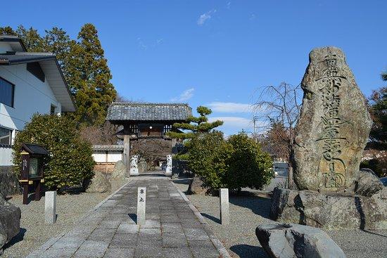 Myoryoji Temple
