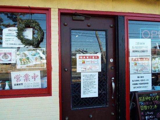 Mama Restaurant: 店舗入り口。