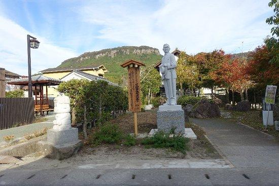 Statue of Takehiko Kurushima