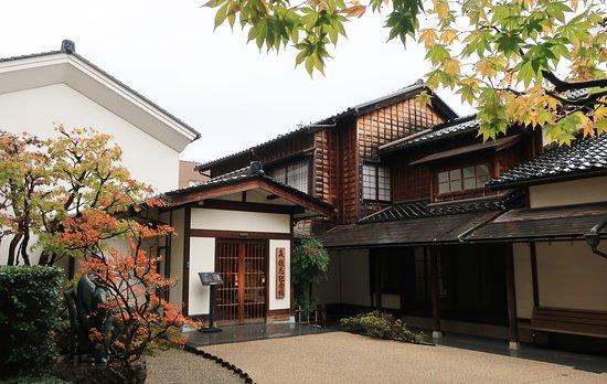Izumi Kyoka Museum