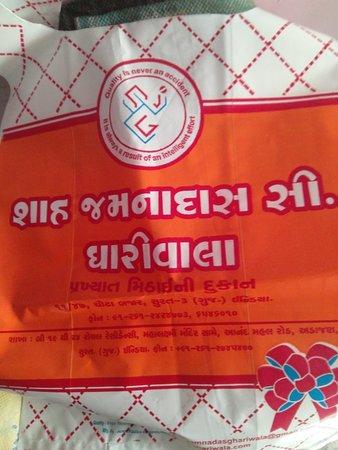 Shah Janamdas C Ghariwala