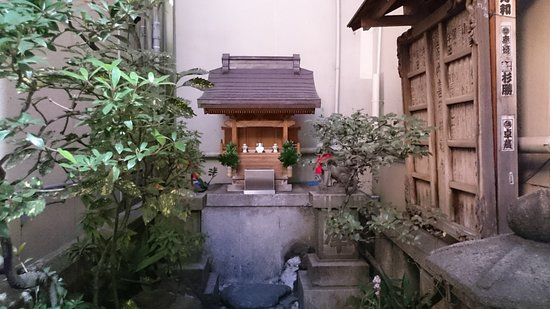 Yanagi Inari Shrine