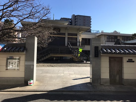 Hoto-ji Temple