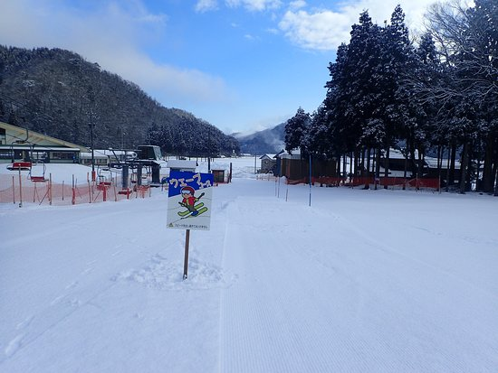 Shimbo Family Ski Resort