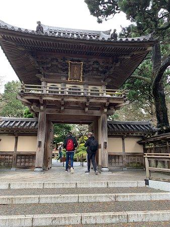 Japanese tea garden san francisco 2019 all you need to - Japanese tea garden san antonio restaurant ...