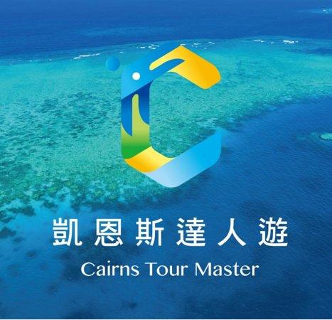 Cairns Tour Master