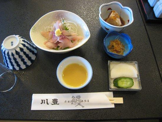 Kawatoyo Bekkan: 鯉のあらいほか