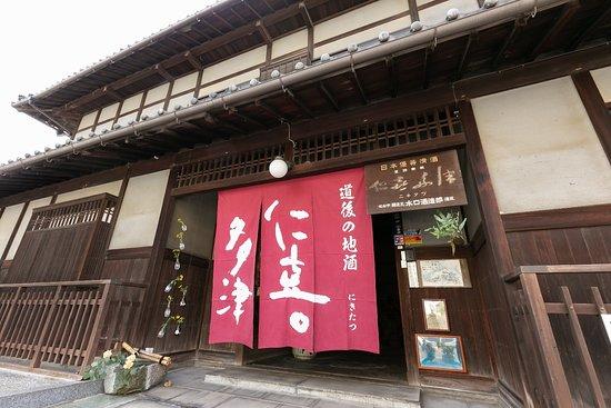Minakuchi Brewery