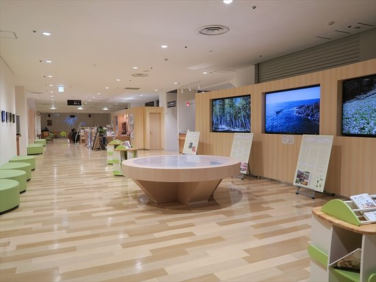 Tsuruoka City Tourist Information Center