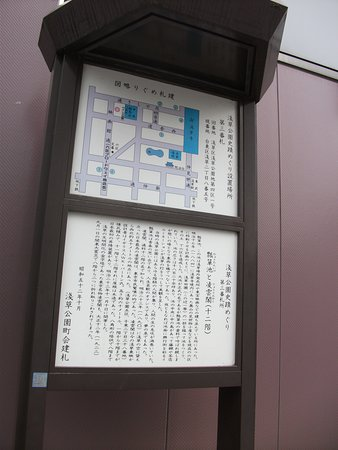 The Site of Hyotan Pond and Ryounkaku