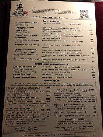 Nusret Dubai Karte.Golden Steak Picture Of Nusr Et Steakhouse Dubai