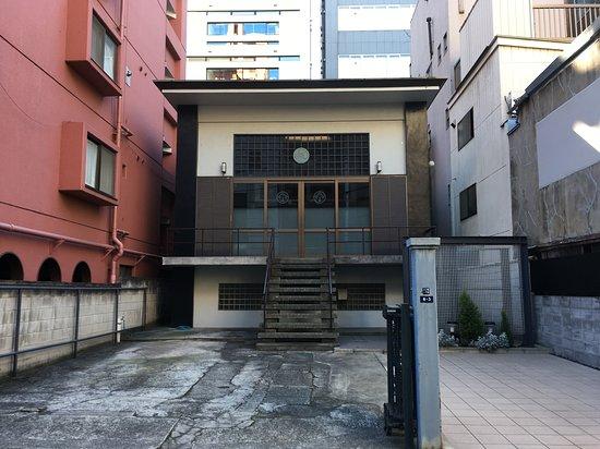 Gyokuen-ji Temple