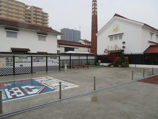 Saijohommachi History Square